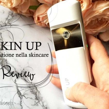 skin up review