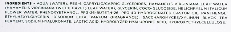inci acqua micellare deeva 101